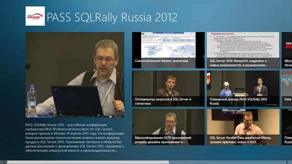 SQL Server. PASS SQLRally Russia 2012